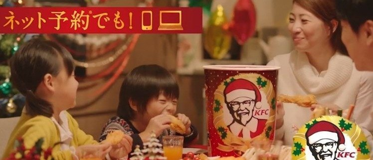 KFC a Christmas Day tradition in Japan